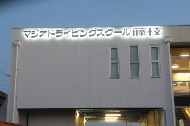 DSCF0629-2